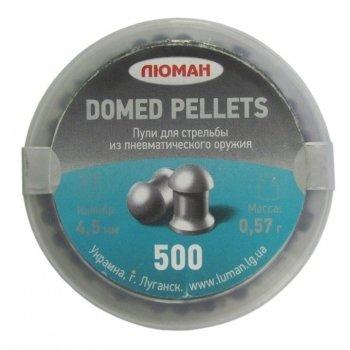 Пули пневматические Люман Domed pellets (500 шт, 4,5 мм, 0,57 г)