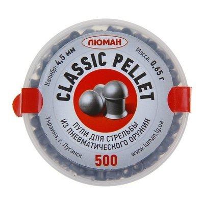 Пули Люман Classic pellets (500 шт, 4,5 мм, 0,65 г)