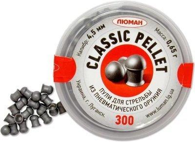 Пули пневматические Люман Classic pellets (300 шт, 4,5 мм, 0,65 г)
