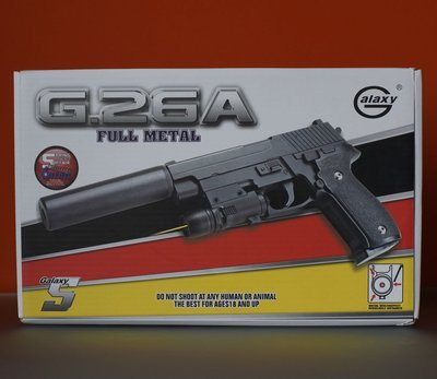 Пистолет страйкбольный Galaxy G.26A