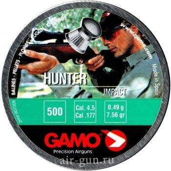 Пули пневматические Gamo Hunter (500 шт, 4,5 мм, 0,49 г) 02057
