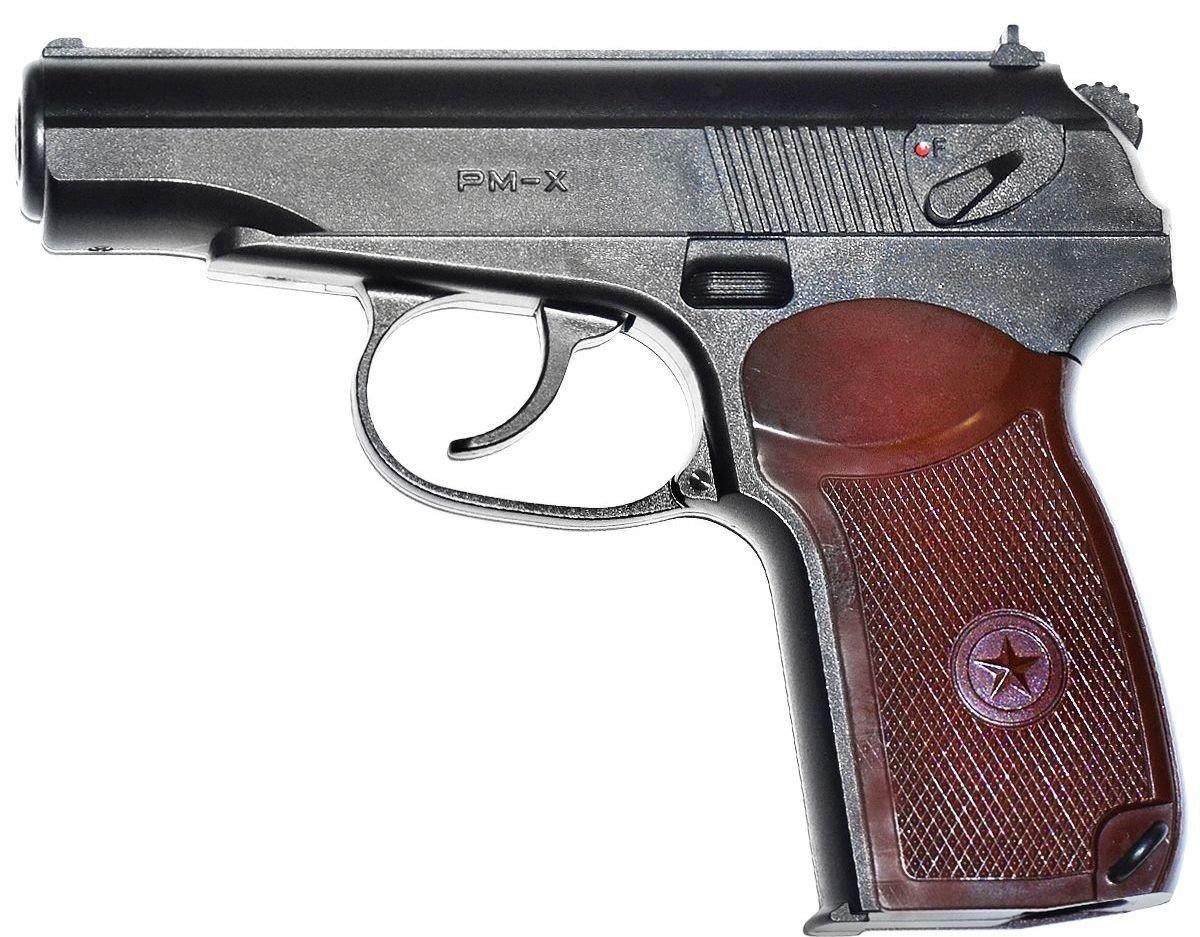Пистолет Borner PM-X 8.3011