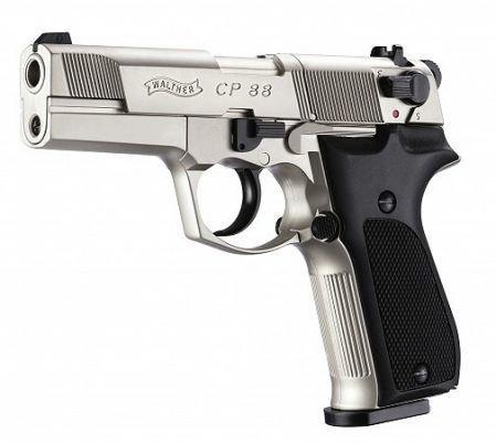 Пистолет Umarex Walther CP 88 Никель