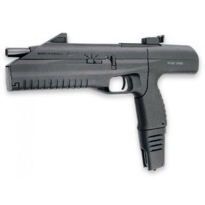 Пистолет Байкал МР-661КС-00 ДРОЗД (с ускорителем заряжания)
