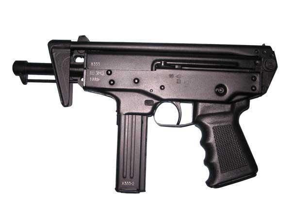 """Охолощенный пистолет-пулемет """"Кедр"""" (ПП-91-СХ) 02253"""