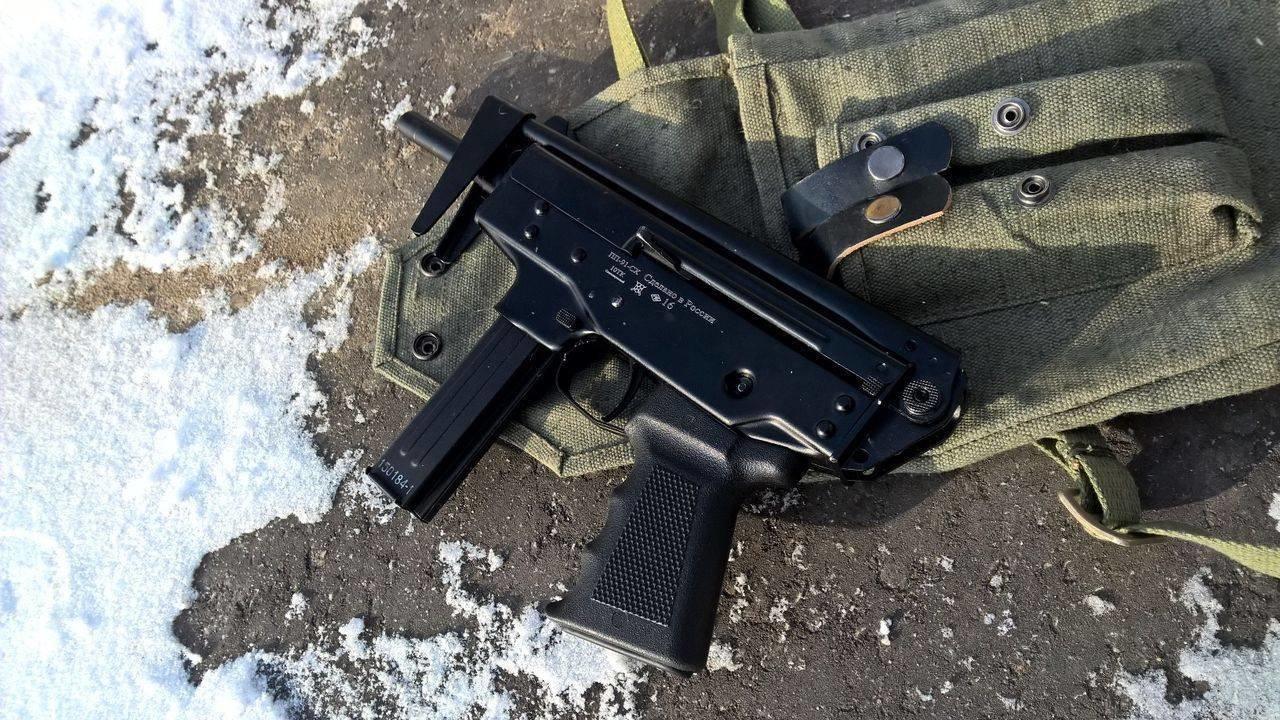 """Охолощенный пистолет-пулемет """"Кедр"""" (ПП-91-СХ)"""