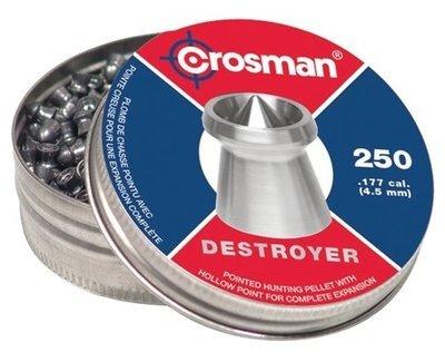Пули пневматические Crosman Destroyer (250 шт, 4,5 мм, 0,51 г)