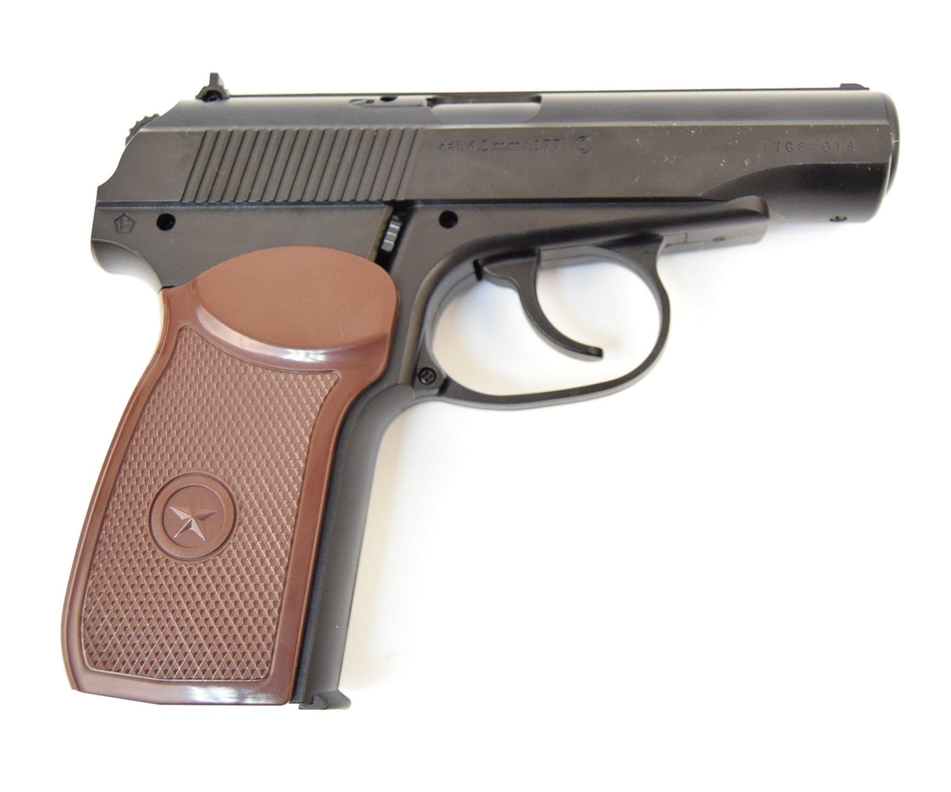 Пистолет Borner PM-X