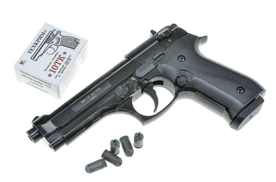 Охолощенный пистолет Beretta B92-СО, 10ТК (черный) b92-co