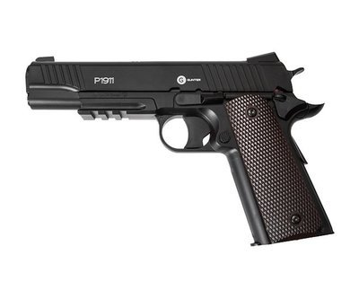 Пистолет Gunter P1911