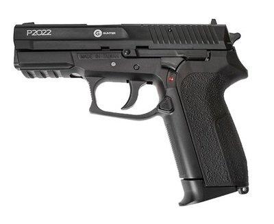 Пистолет Gunter P2022