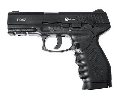Пистолет Gunter P247