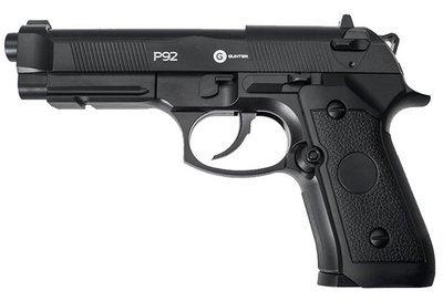 Пистолет Gunter P92