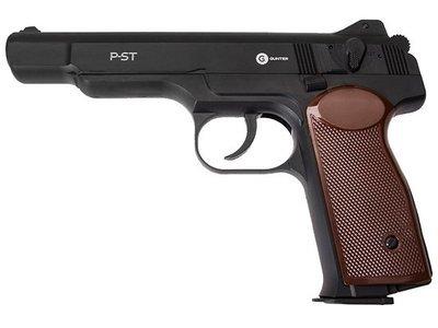 Пистолет Gunter P-ST