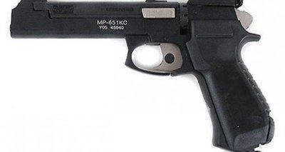 Пистолет Байкал МР-651КC