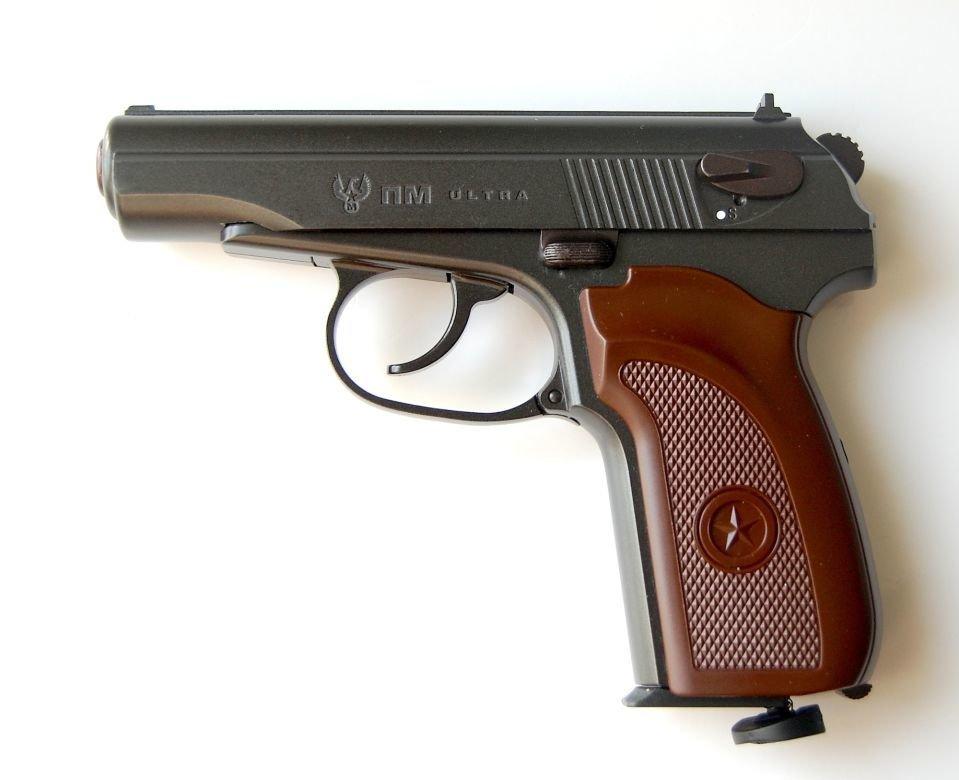 Пистолет Umarex PM Ultra 5.8137