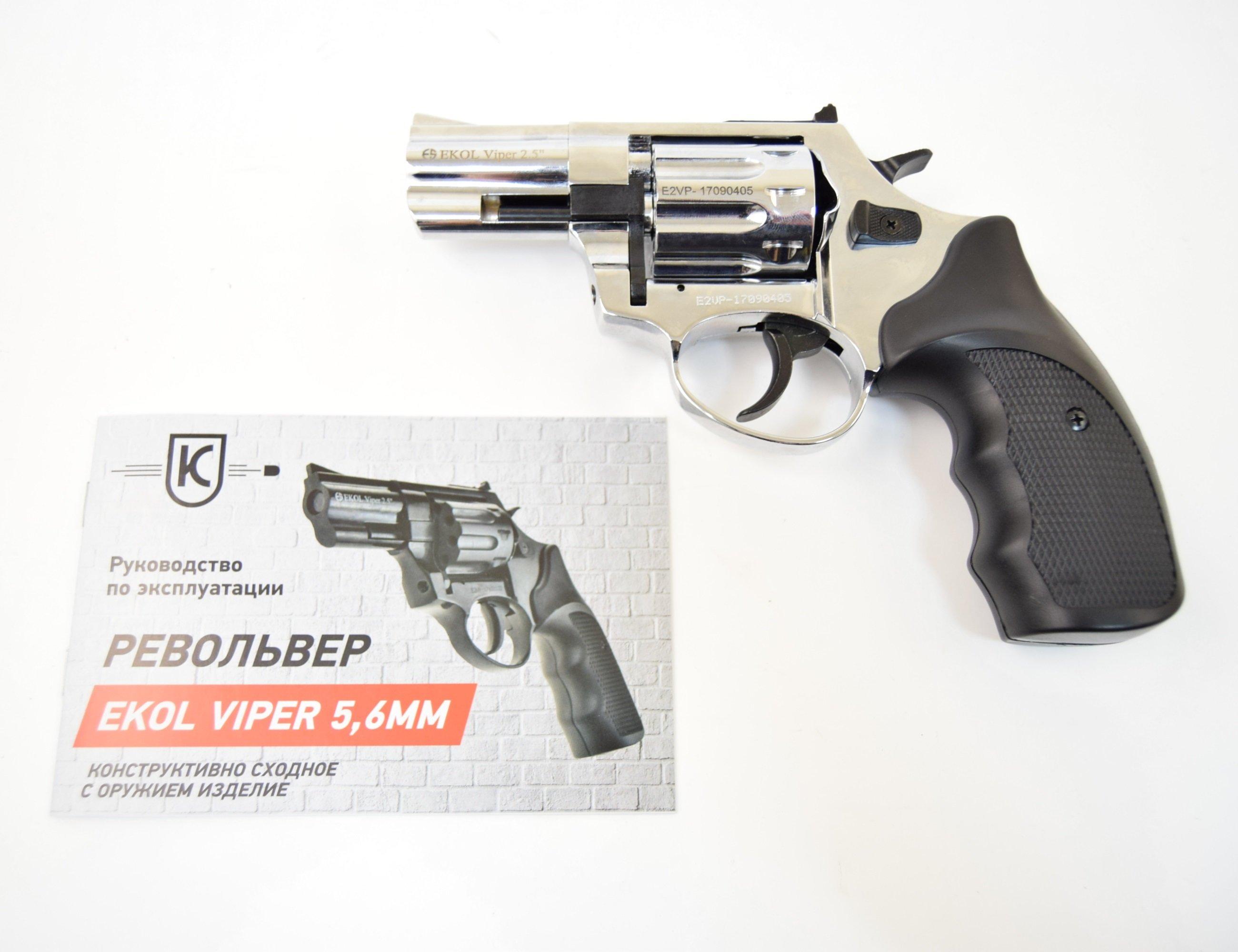 Револьвер сигнальный Ekol Viper Хром (5,6 мм Жевело)