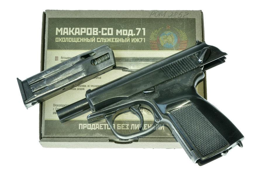 Охолощенный пистолет Макаров-СО мод.71 (Иж-71), 10ТК с регулируемым целиком 02025