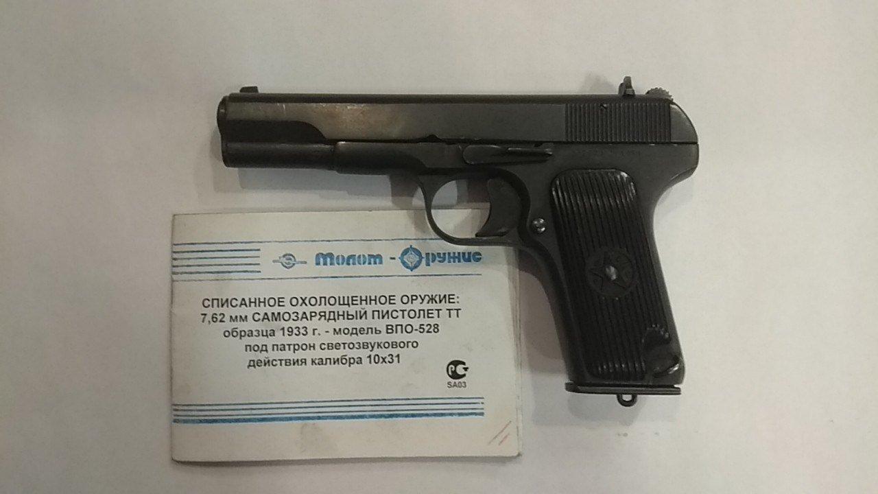 Охолощенный пистолет ВПО-528 (ТТ), 10х31
