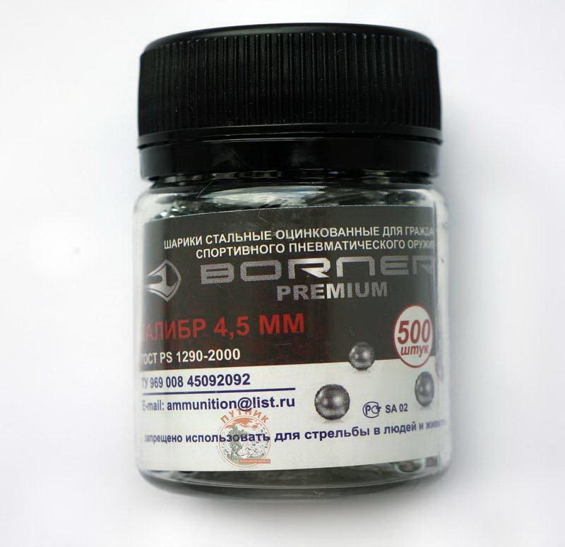 Дробь BB Borner Premium 4,5 мм 500 шт. (оцинкованная) 00932
