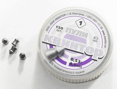 Пули пневматические Квинтор-1, остроконечные (150 шт, 4,5 мм, 0,53 г)