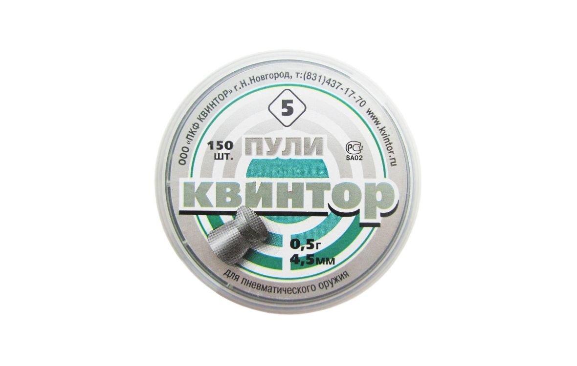 Пули пневматические Квинтор-5 (150 шт, 4,5 мм, 0,53 г) кв-5-150