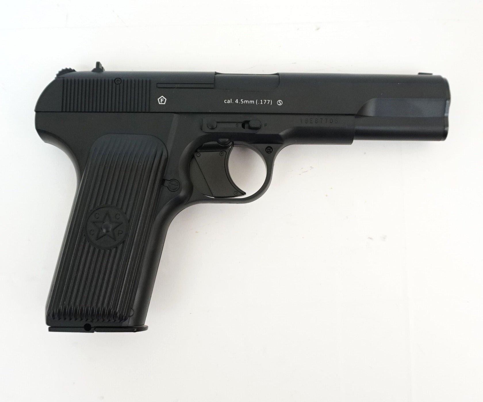 Пистолет Borner TT-X 8.3012