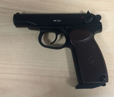 Пистолет Gletcher PM 1951