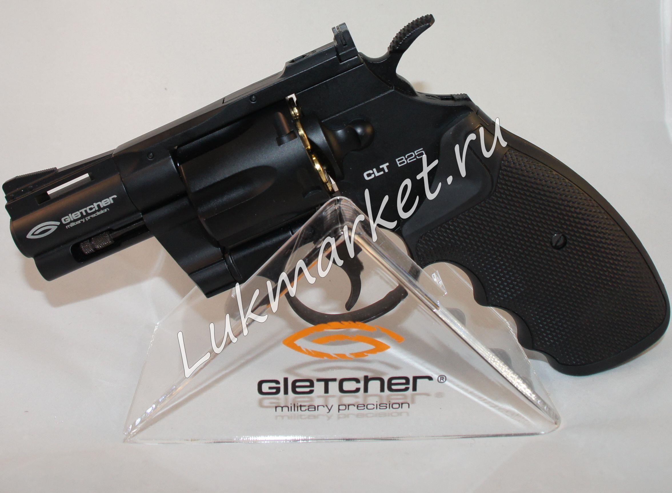 Револьвер Gletcher CLT B25