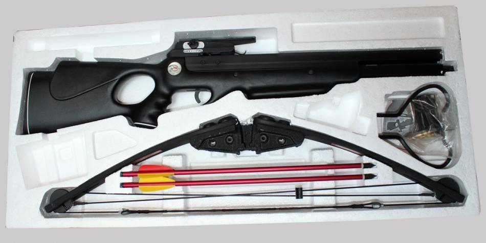 Арбалет Man Kung MK-250 в коробке