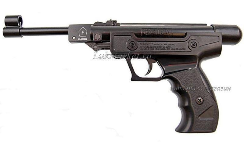 Пистолет Blow H-01 h-01