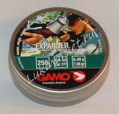Пули пневматические Gamo Expander (250 шт, 4,5 мм, 0,49 г)