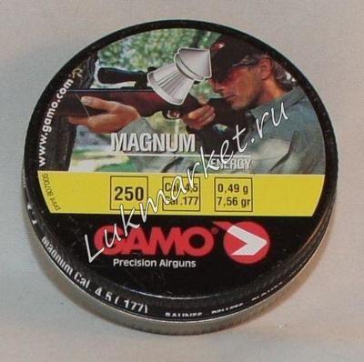Пули пневматические Gamo Magnum (250 шт, 4,5 мм, 0,49 г)