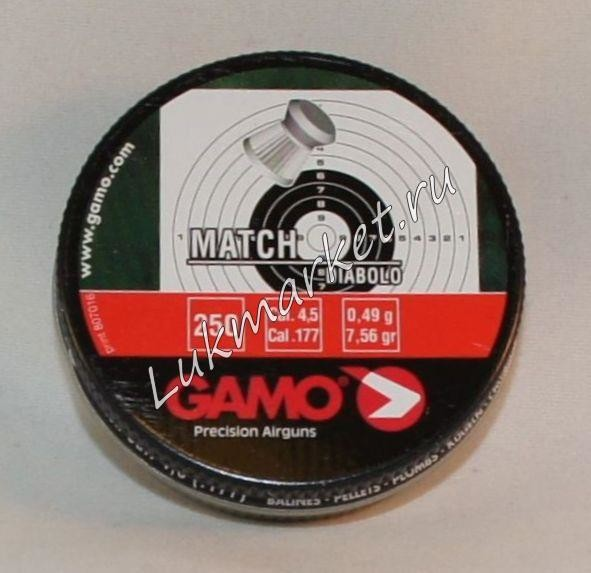 Пули пневматические Gamo Match (250 шт, 4,5 мм, 0,49 г)