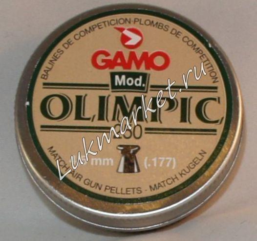 Пули пневматические Gamo Olimpic (250 шт, 4,5 мм, 0,49 г)