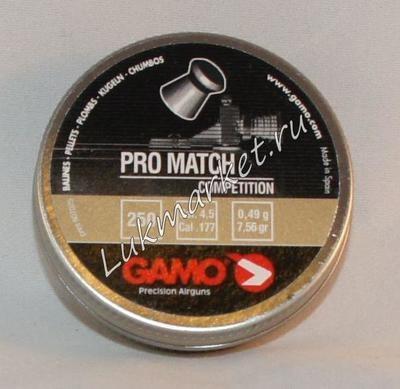 Пули пневматические Gamo Pro Match (250 шт, 4,5 мм, 0,49 г)