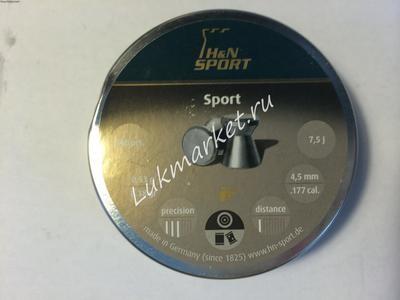 Пули пневматические H&N Sport (500 шт, 4,5 мм, 0,53 г)