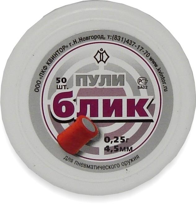 Пули пневматические Блик (50 шт, 4,5 мм, 0,25 г)