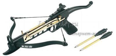Арбалет-пистолет Man Kung MK-80A4AL