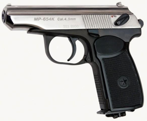 Пистолет Байкал MP-654К-24