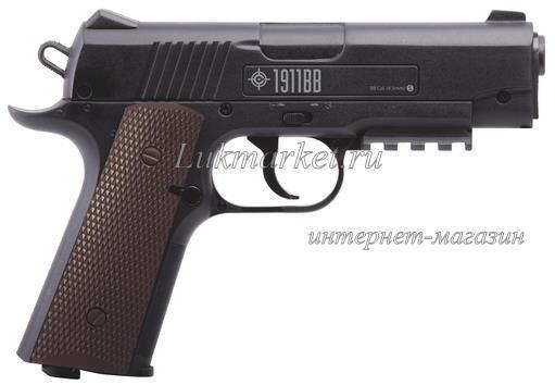 Пистолет Crosman 1911BB