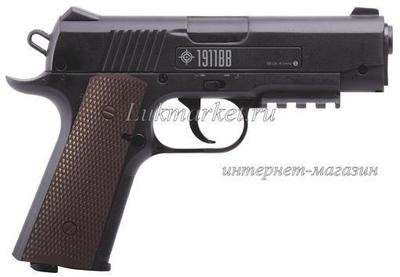 Пистолет Crosman 1911BB