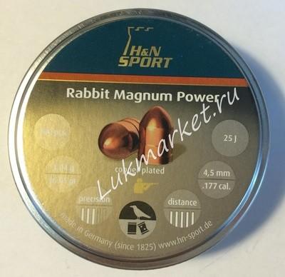 Пули пневматические H&N Rabbit Magnum Power (200 шт, 4,5 мм, 1,04 г)
