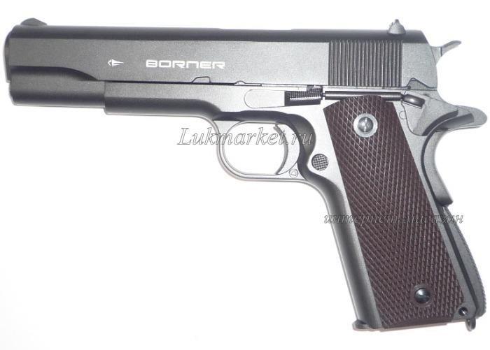 Пистолет Borner KMB76