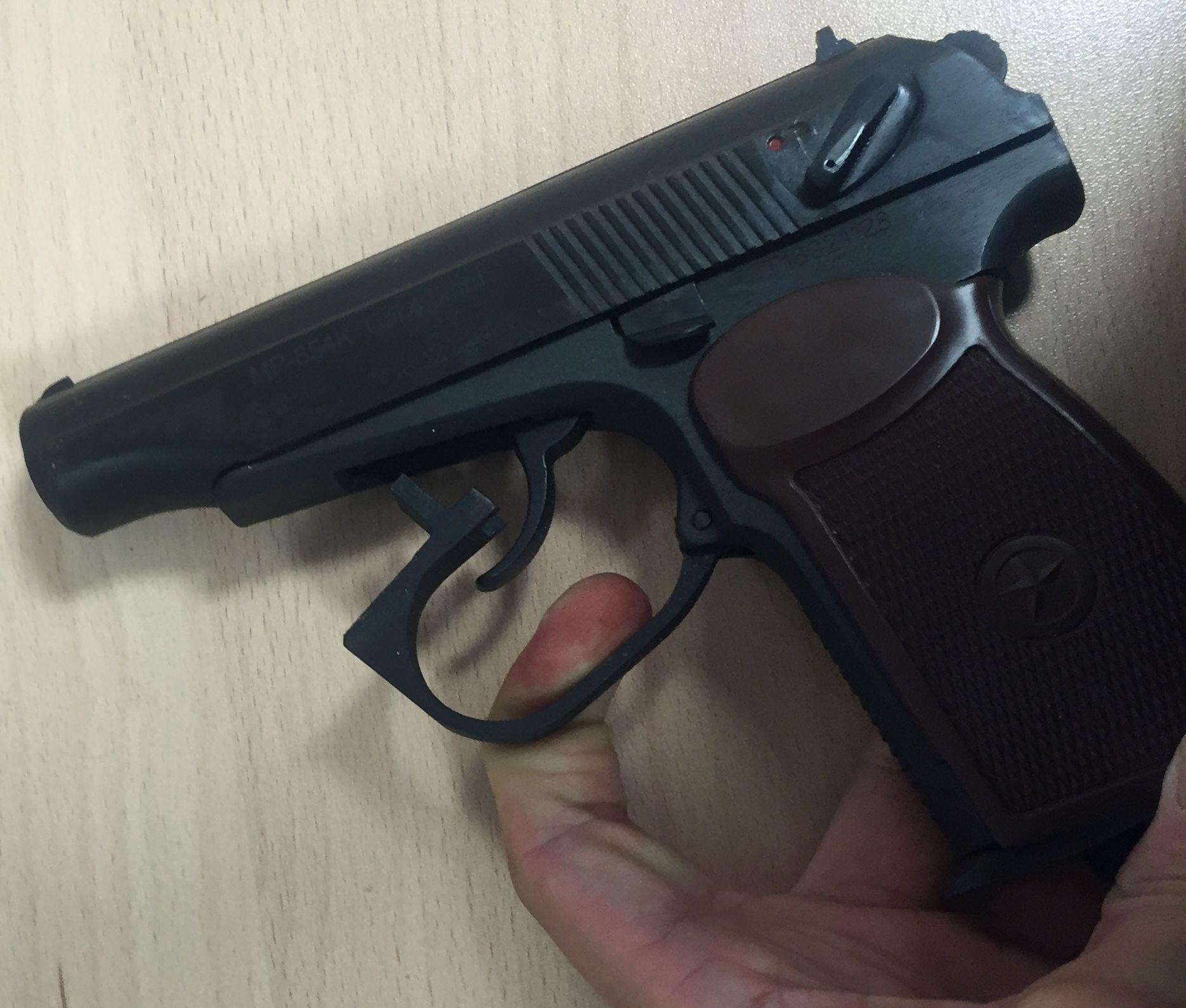 Пистолет Байкал MP-654К-20