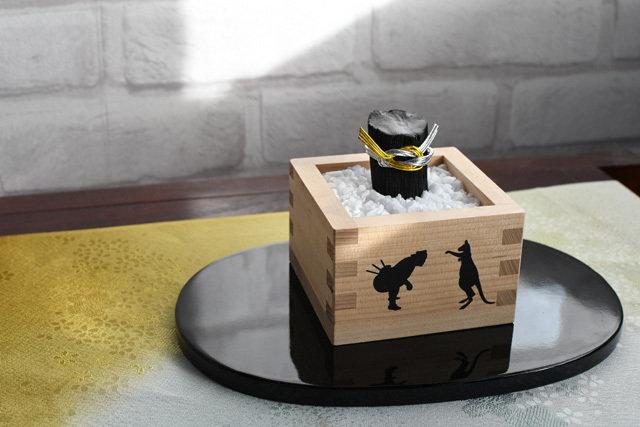 Cube Modern Black 澄 00003