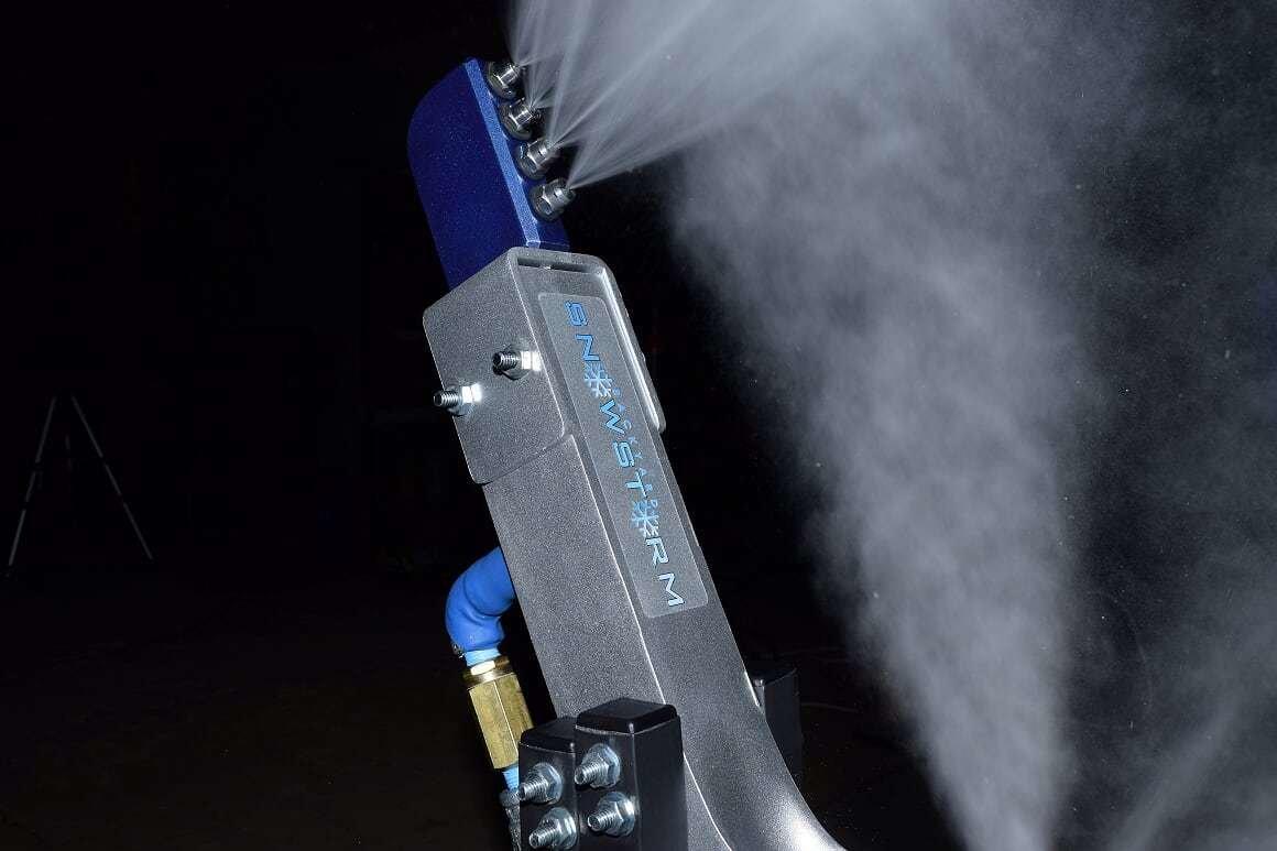 SnowSpider Snow Gun