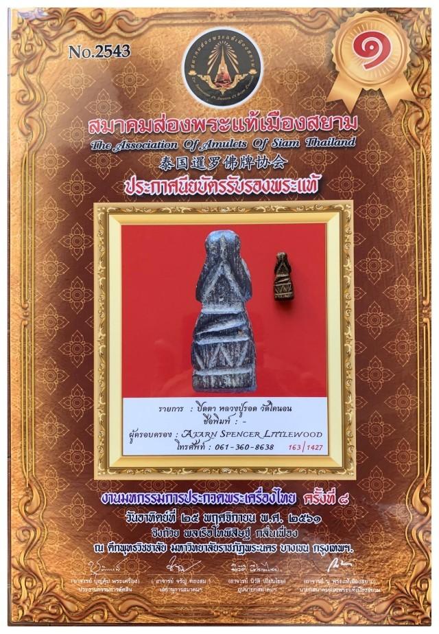 Pra Pid Ta Mai Gae Thaan Sung 2430 BE 1st Prizewinner Competition Certificate Luang Phu Rod Wat Ko Non Free EMS