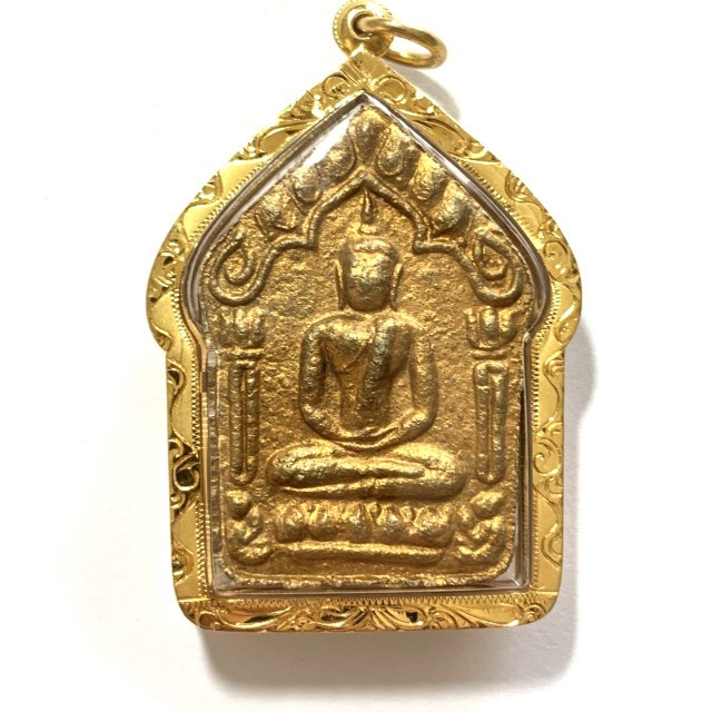 Khun Phaen Prai Kumarn Nuea Khaw Hniaw Sukh Ta Bronze Takrut Sariga Code Sala Code 3 Gold Casing & Certificate Luang Phu Tim Free EMS 03748