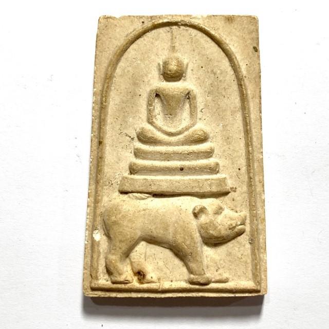 Pra Somdej Pim Khee Moo Pim Jumbo Run Pised Buddha Riding Wild Boar Amulet Luang Por Seng Wat Bang Na 2525 BE